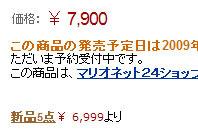 元・痔主のトメちゃんの手術体験談と痔・豆知識-6999